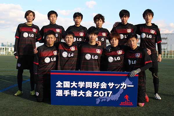 石川県立大学IPU