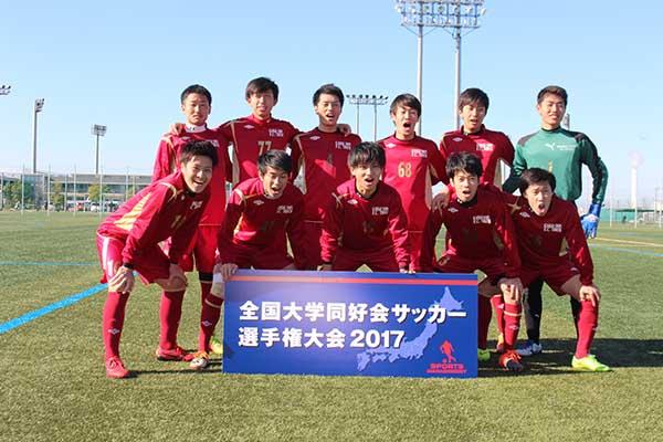 関西大学 FC TRIOS