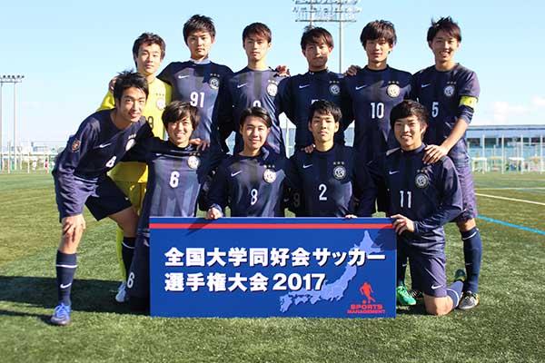 慶應義塾大学理工学部体育会サッカー部