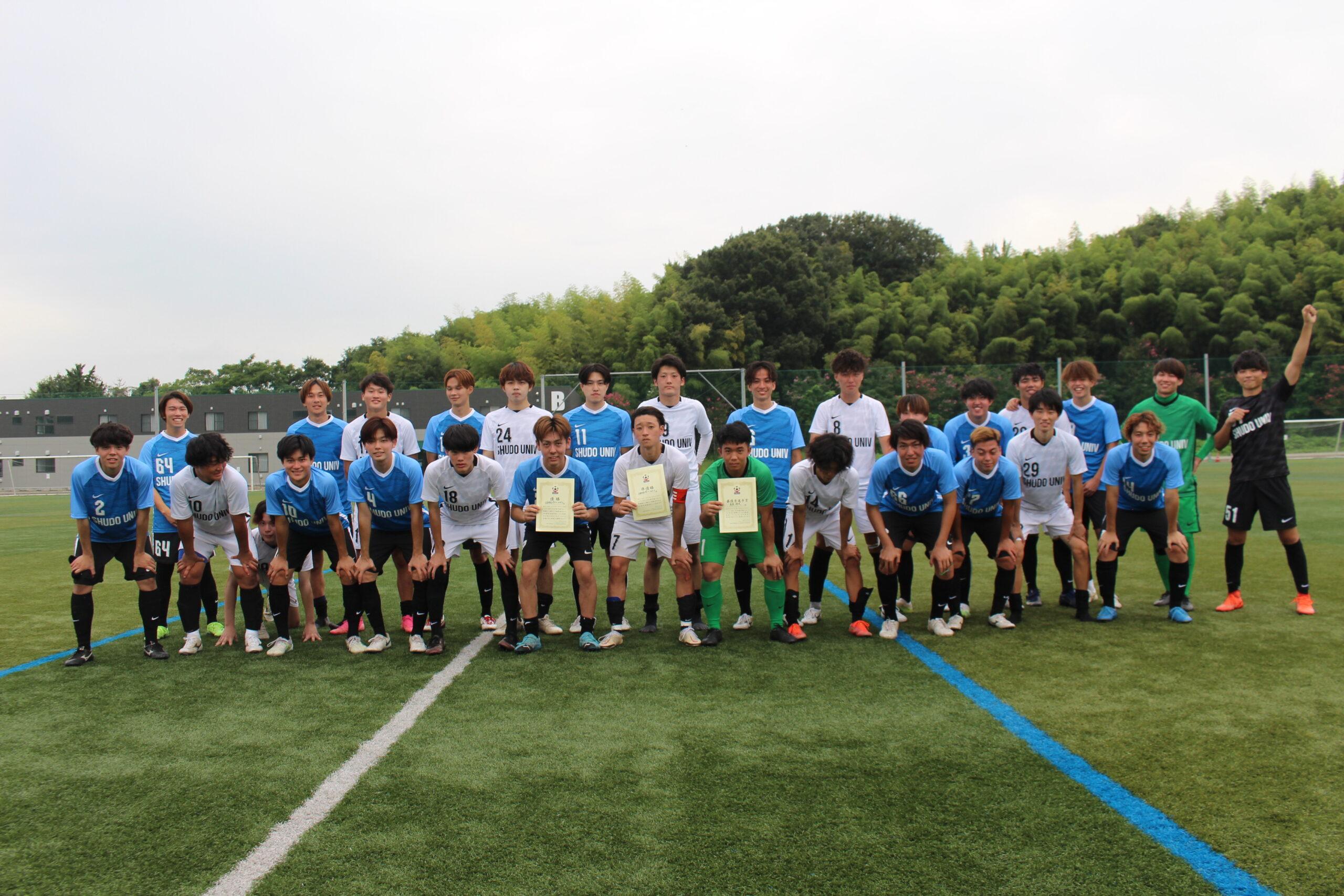 広島修道大学 FCフェルテ B